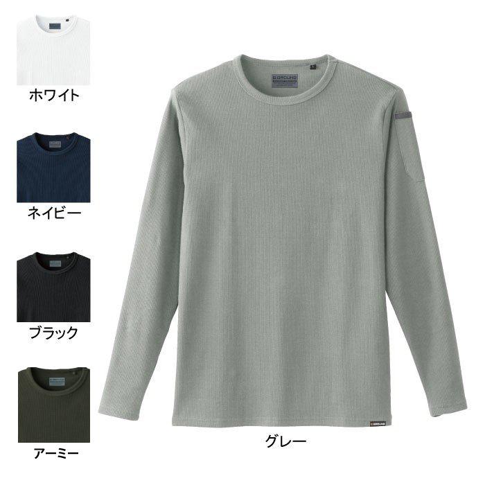 桑和 G.GROUND 50712 長袖Tシャツ 綿95%・ポリウレタン5%(8.6oz 290g/m2) ストレッチ 消臭 ソフト加工 イージーケア
