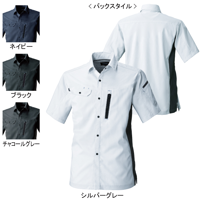 桑和 3018-03 半袖シャツ ポリエステル80%・綿20% ストレッチレベル1(伸縮率15%未満) 制電性素材 消臭 イージーケア