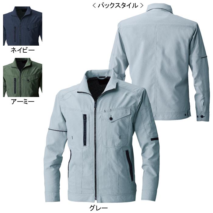 桑和 7148-00 長袖ブルゾン ポリエステル100% ストレッチレベル1(伸縮率15%未満) 風通しが良い 消臭 放湿性素材 イージーケア
