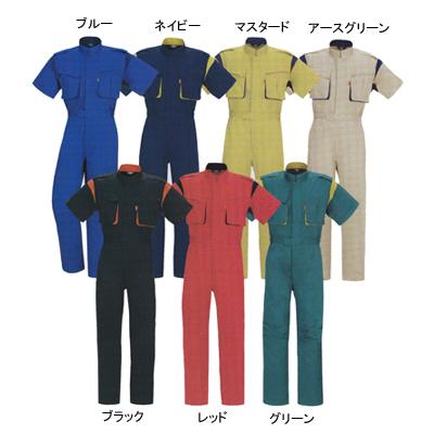 DON 9900 半袖ツナギ服 ツイル(中国製) ポリエステル65%・コットン35% ストレッチ