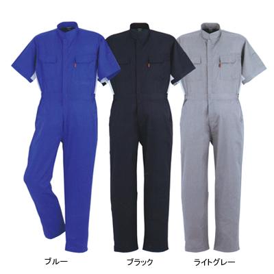 DON 114 半袖ツナギ服 ツイル(海外製) ポリエステル65%・コットン35% ストレッチ