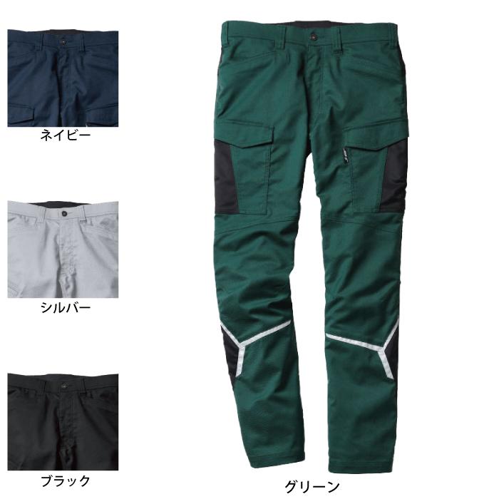 WA22005 110〜120