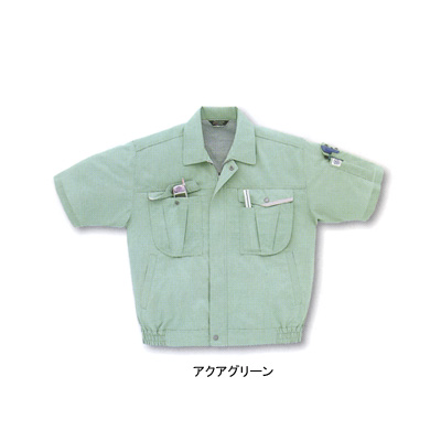 サンエス WA10010(AD10010) 半袖ブルゾン ポーラ(ポリエステル55%・綿45%) ストレッチ 帯電防止素材
