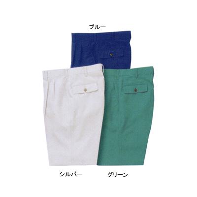 作業着 作業服 サンエス AG2740E ツータックパンツ W82・ブルー4 作業服から事務服まで総アイテム数10万点以上綺麗で丁寧な刺しゅう職人の店F1clJTK3