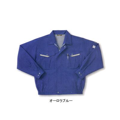サンエス WA10011(AD10011) 長袖ブルゾン ポーラ(ポリエステル55%・綿45%) ストレッチ 帯電防止素材