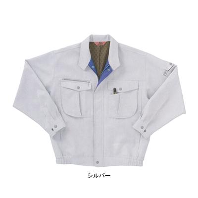 サンエス WA20001(AG20001) 長袖ブルゾン 二重織り裏綿 ポリエステル89%・綿10%・複合繊維(ポリエステル)1% ストレッチ 帯電防止素材 裏綿 形態安定