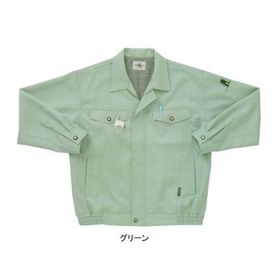 サンエス WA20101(AG20101) 長袖ブルゾン 二重織り裏綿 ポリエステル89%・綿10%・複合繊維(ポリエステル)1% ストレッチ 帯電防止素材 裏綿 形態安定