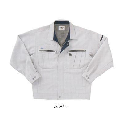 サンエス WA20111(AG20111) 長袖ジャンパー 二重織り裏綿 ポリエステル89%・綿10%・複合繊維(ポリエステル)1% ストレッチ 帯電防止素材 裏綿 形態安定