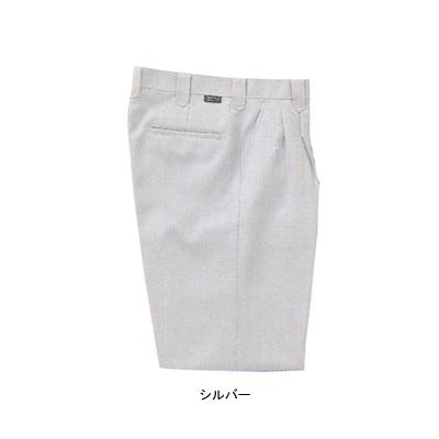 サンエス WA20114(AG20114) ツータックパンツ 二重織り裏綿 ポリエステル89%・綿10%・複合繊維(ポリエステル)1% ストレッチ 帯電防止素材 裏綿 形態安定