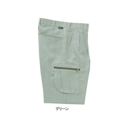 サンエス WA20115(AG20115) ツータックカーゴパンツ 二重織り裏綿 ポリエステル89%・綿10%・複合繊維(ポリエステル)1% ストレッチ 帯電防止素材 裏綿 形態安定
