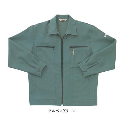 サンエス WA4010(AG4010) 長袖ジャンパー 二重織り裏綿 ポリエステル89%・綿10%・複合繊維(ポリエステル)1% ストレッチ 帯電防止素材 裏綿 形態安定