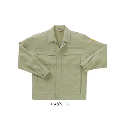 サンエス WA4100(AG4100) デカポケジャンパー 二重織り裏綿 ポリエステル89%・綿10%・複合繊維(ポリエステル)1% ストレッチ 帯電防止素材 裏綿 形態安定