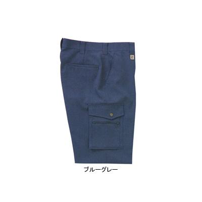 サンエス WA4040(AG4040) カーゴパンツ 二重織り裏綿 ポリエステル89%・綿10%・複合繊維(ポリエステル)1% ストレッチ 帯電防止素材 裏綿 形態安定