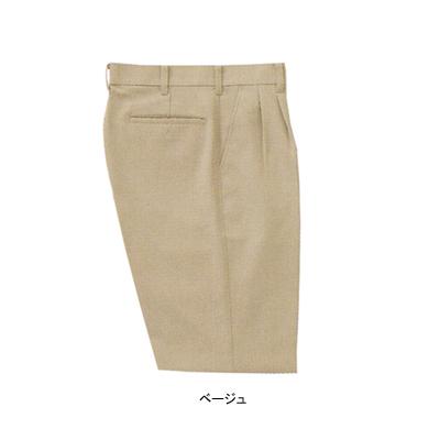 サンエス WA4050(AG4050) ツータックパンツ 二重織り裏綿 ポリエステル89%・綿10%・複合繊維(ポリエステル)1% ストレッチ 帯電防止素材 裏綿 形態安定