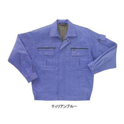 サンエス WA8200(BC8200) 長袖ブルゾン ツイル ポリエステル55%・綿45% ストレッチ 帯電防止素材