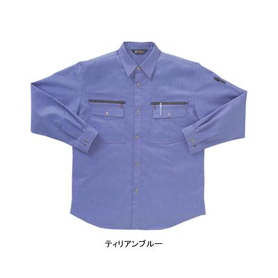 サンエス WA8290(BC8290) 長袖シャツ ツイル ポリエステル55%・綿45% ストレッチ 帯電防止素材