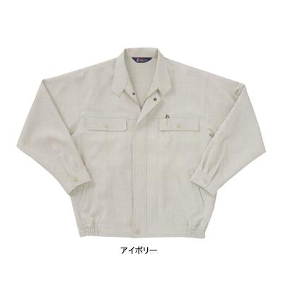 サンエス WA3800(BC3800) 長袖ブルゾン 二重織り裏綿 ポリエステル90%・綿10%・複合繊維(ポリエステル)1% ストレッチ 帯電防止素材 裏綿 形態安定