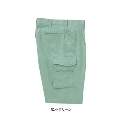 サンエス WA3750(BC3750) ツータックカーゴパンツ 二重織り裏綿 ポリエステル90%・綿10%・複合繊維(ポリエステル)1% ストレッチ 帯電防止素材 裏綿 形態安定