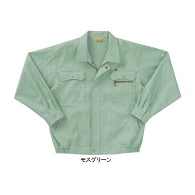 サンエス WA4500(AD4500) 長袖ブルゾン 二重織り 綿100% ストレッチ 形態安定
