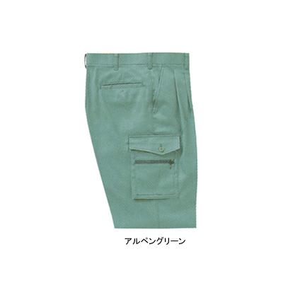 サンエス WA4650(AD4650) ツータックカーゴパンツ 二重織り 綿100% ストレッチ 形態安定
