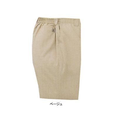 サンエス BO30215(AG30215) 防寒パンツ ツイル([表]ポリエステル65%・綿35%、[裏]タフタ・ポリエステル100%、[中綿]ポリエステル100%) 帯電防止素材 撥水