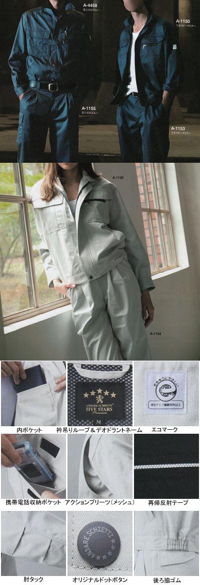 作業着 作業服 コーコス A 1150 ブルゾン XL・カーボンチャコール23 作業服から事務服まで総アイテム数10万点以上綺麗で丁寧な刺しゅう職人の店SVGLpjqUzM