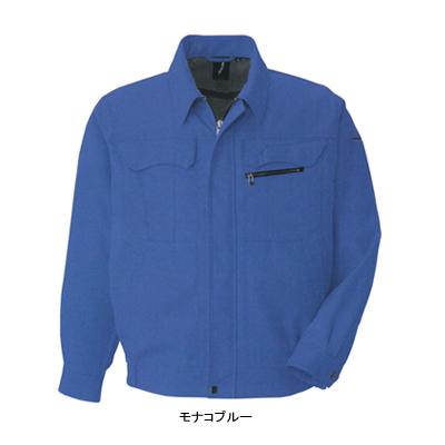 コーコス A-6670 エコストレッチブルゾン エコ交織ストレッチツイル ポリエステル80%・綿20% ストレッチ 帯電防止素材使用