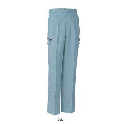 作業着 作業服 コーコス P 7795 ツータックフィッシング W79・ブルー6 作業服から事務服まで総アイテム数10万点以上綺麗で丁寧な刺しゅう職人の店354qARjL