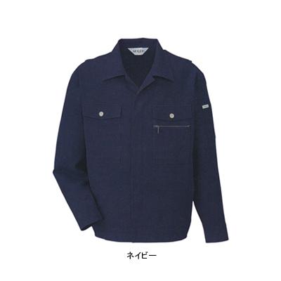 作業着 作業服 コーコス 702 ジャンパー 前ヒヨクボタン仕様M・ブルー6 作業服から事務服まで総アイテム数10万点以上綺麗で丁寧な刺しゅう職人の店xBerdCo
