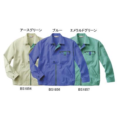 作業着 作業服 ベスト BS1854 ツートンブルゾン 4L・アースグリーン 作業服から事務服まで総アイテム数10万点以上綺麗で丁寧な刺しゅう職人の店2I9EDHW