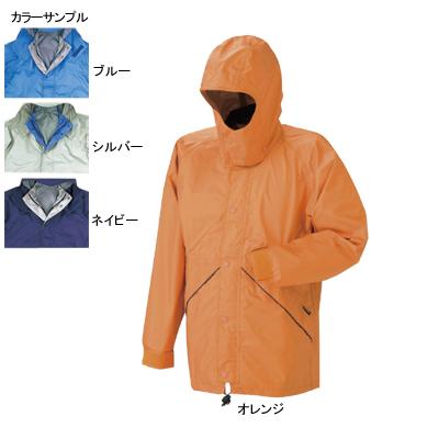 作業服 作業着 J-601 ゴアテックス レインジャケット XL シルバー3[作業服から事務服まで総アイテム数10万点以上!][綺麗で丁寧な刺しゅう職人の店]