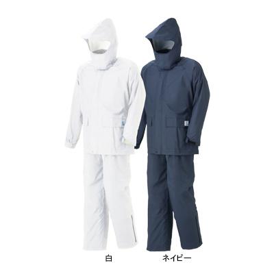 作業服 作業着 A-602 グリーンレインスーツ(上下セット) XL 白28[作業服から事務服まで総アイテム数10万点以上!][綺麗で丁寧な刺しゅう職人の店]