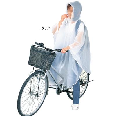 合羽 雨具 自転車通学 カッパ レインコート EVA レインウエア フリー 低廉 ポンチョ E-802A 国内正規総代理店アイテム