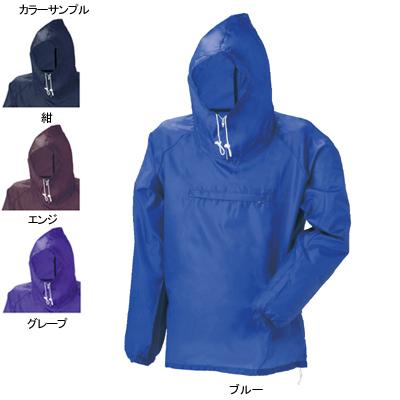 日本正規品 買収 作業服 作業着 防寒着 事務服 ヤッケ グレープ16 LL J-700A