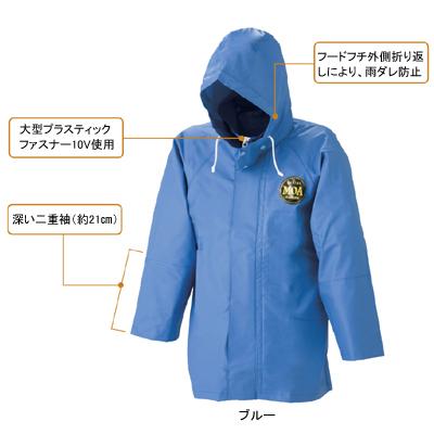 格安 作業服 作業着 防寒着 事務服 J-218 完全送料無料 ブルー2 XL マリンパーカ