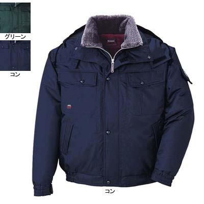 防寒着 防寒服 作業着 作業服 防寒ブルゾン ジーベック 572 防水ブルゾン 4L~5L