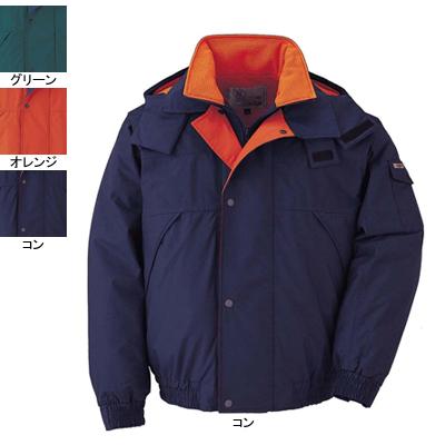 ジーベック 532 防寒ブルゾン [表]ナイロン100%(タッサー)、[裏]ポリエステル100%(ワッフルライナー) 耐水圧3000mm 透湿性5000g 防風性