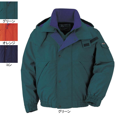 作業着 作業服 ジーベック 532 ブルゾン L・グリーン60