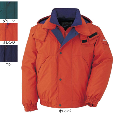 作業着 作業服 ジーベック 532 ブルゾン 5L・オレンジ82