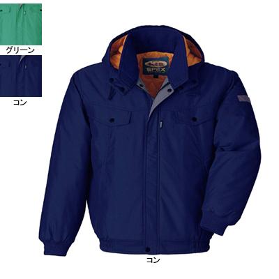 防寒着 防寒服 作業着 作業服 防寒ブルゾン ジーベック 755 ブルゾン 4L~5L