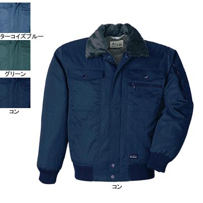 防寒着 防寒服 作業着 作業服 防寒ブルゾン ジーベック 872 ジャンパー XLZkOPuTXi