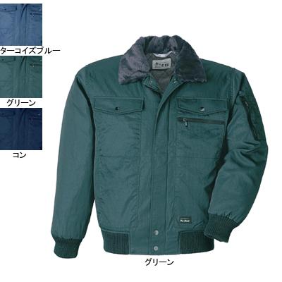 作業着 作業服 ジーベック 872 ジャンパー 5L・グリーン60
