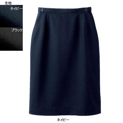 事務服・制服・オフィスウェア ヌーヴォ FS4055 Aラインスカート 9号・ネイビー1