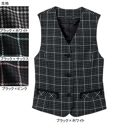 事務服・制服・オフィスウェア ヌーヴォ FV363E ベスト 13号・ブラック×ホワイト1