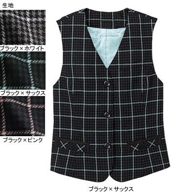 事務服・制服・オフィスウェア ヌーヴォ FV363E ベスト 11号・ブラック×サックス3