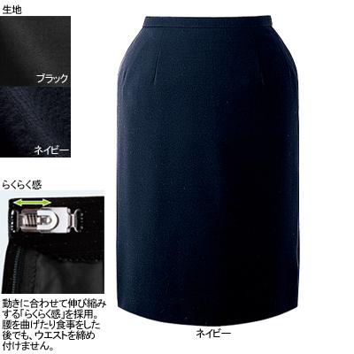 事務服・制服・オフィスウェア ヌーヴォ FS4566 セミタイトスカート 19号・ネイビー1