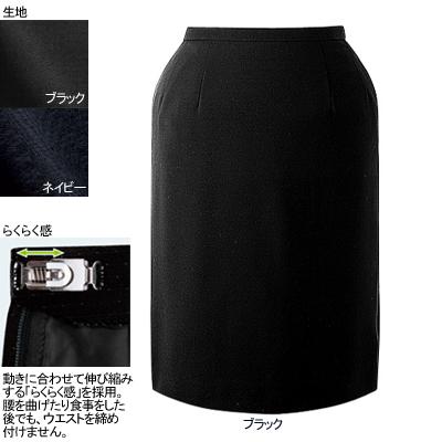 事務服・制服・オフィスウェア ヌーヴォ FS4566 セミタイトスカート 11号・ブラック2