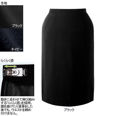 事務服・制服・オフィスウェア FS4566L ヌーヴォ FS4566L セミタイトスカート 11号・ブラック2, イイオカマチ:ec352813 --- rakuten-apps.jp