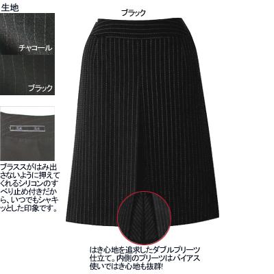事務服・制服・オフィスウェア ヌーヴォ FS4567 プリーツスカート 7号・ブラック1