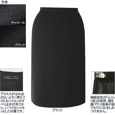 事務服・制服・オフィスウェア ヌーヴォ FS4568 セミタイトスカート 9号・ブラック1